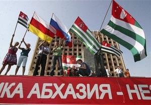 СМИ: Россия заплатит карликовому государству Науру за признание Южной Осетии и Абхазии