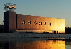 Украина пригласила российских экспертов посетить фабрики-производители компании Roshen