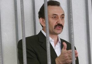 Экс-судью Зварича перевели из колонии, в которой находится Луценко, в Лукьяновское СИЗО