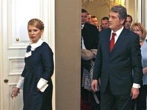 Секретариат Ющенко: В газовом конфликте Тимошенко ведет себя как союзник Кремля