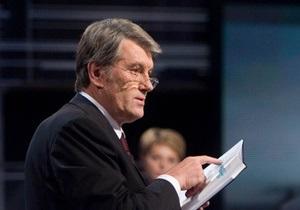Ситуация вокруг Ariana: Ющенко обращается за помощью к Обаме и НАТО
