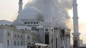 Пожар в крупнейшей мечети Центральной Азии потушен: есть жертвы