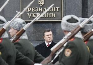 Янукович настаивает на необходимости решения вопроса финансирования ВСУ