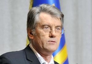 Ющенко предлагает ввести казацкую службу