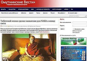 Конец света: в российском городе начался дефицит на товары  спасительного инвентаря