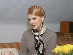 Тимошенко: Россия дала согласие кредитовать Украину