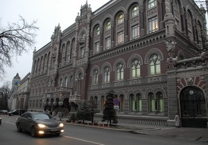 Глава Совета НБУ выступает против введения в Украине валютного коридора