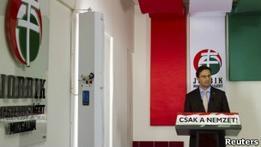 Венгрия: депутат хочет составить список  опасных евреев