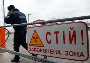 Двое киевлян задержаны при попытке незаконно проникнуть в Чернобыльскую зону
