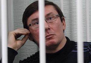 Прокуроры по делу Луценко не могли попасть в зал суда