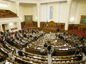 Рада решила, что будет сама назначать и.о. главы СБУ