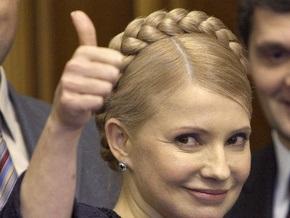 ХДС поддержит Тимошенко на выборах