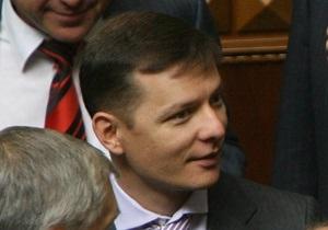 Бютовец Ляшко намерен подать на Ющенко в суд