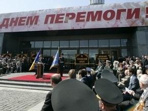 Опрос: Украинцы считают День Победы действительно великим праздником