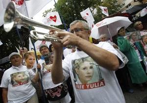 Сторонники Тимошенко начали шествие в центре Киева