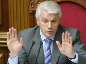 Литвин: Мое предложение о проведении спецзаседания не поддержали