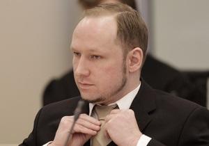 Брейвик пытался разослать восемь тысяч электронных писем в день теракта