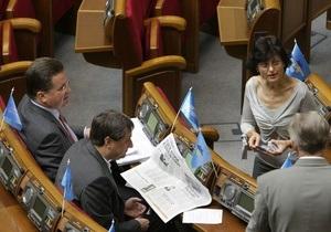 Рада выделила сотни миллионов гривен на борьбу с гриппом и финансирование судов
