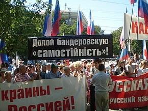 Опрос: 40% россиян считают, что РФ должна поддерживать пророссийские силы в Украине