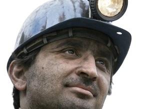 Донецкие шахтеры выехали в Киев для проведения акций протеста