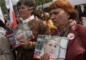 Еврокомиссия в срочном порядке ждет разъяснений по ситуации с Тимошенко