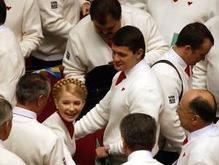 Созыв внеочередной Рады: БЮТ выдвинул Ющенко ультиматум