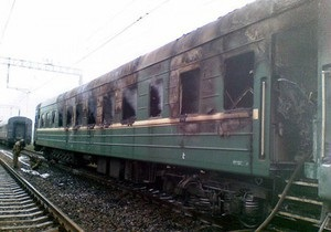 В результате пожара в поезде Москва-Евпатория пострадали 27 россиян