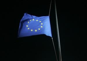 В Сумах на праздники вместе с госфлагом будут вывешивать флаг ЕС