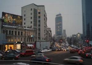 ЕБРР выделит Украине 450 млн евро на дороги под Киевом