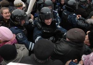 МВД: Сторонники Тимошенко трамировали двух милиционеров