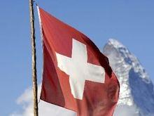 Представителем РФ в Грузии станет Швейцария