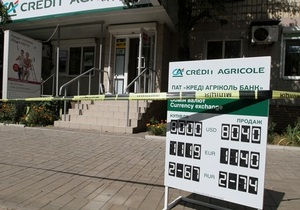 Источник: В Донецке во время вооруженного ограбления банка убиты два посетителя