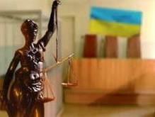 Генпрокуратура занялась одесским судьей, получившим 27 взяток