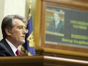 Украина - МВФ: Ющенко призвал депутатов принять ряд законов