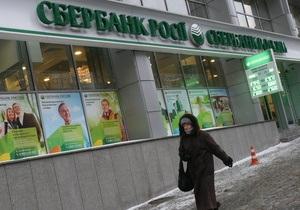 Корреспондент: Соблазнение рублем. Российские банки завоевывают украинского заемщика дешевыми кредитами в рублях