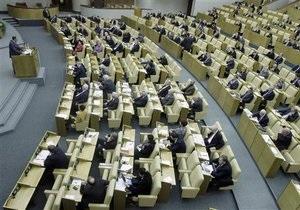 Спецслужбы РФ усилили охрану Госдумы
