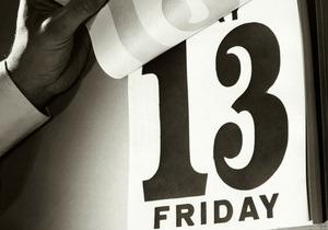 Пятница, 13-е: вера в  несчастливое число