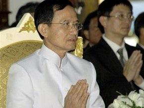 Конституционный суд Таиланда распустил правящую партию