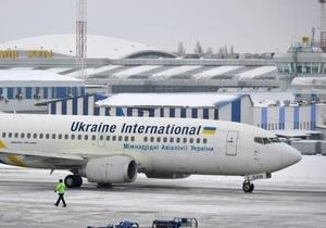 Снег в киеве - пробки - борисполь: МАУ продлила отмену рейсов до 14:00 воскресенья