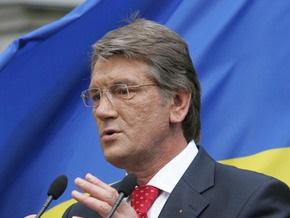 Ющенко потребовал сбалансировать бюджет, чтобы спасти экономику