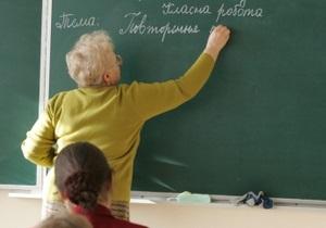 В Донецке и Днепропетровске школы закрывают на карантин