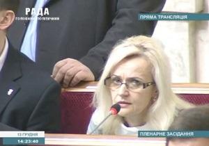 Азаров пообещал Фарион  покращити українську мову  вместе с ней