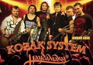 Музыканты из Гайдамаков после конфликта с вокалистом основали новую группу