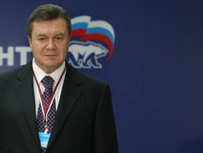 Фотогалерея: Янукович в гостях у единороссов