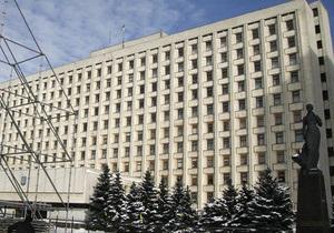 Утверждены формы документов для проведения всеукраинского референдума - ЦИК