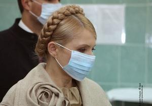 Тимошенко: Через пять лет Украина войдет в тридцатку стран с наиболее развитой медициной