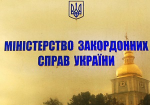 ДТП в Черногории - В обрушившемся с моста в Черногории автобусе не было украинцев - МИД