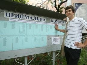 Корреспондент: В украинские вузы принимали не по знаниям, а по льготам