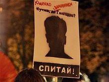 ООН обеспокоена пропагандой расизма в украинских СМИ