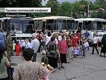 В Россию прибыли эвакуированные из Южной Осетии дети
